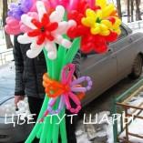 Cvety iz sharov slozhnyj.11